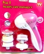 Массажер для лица 5 в 1 beauty care massager (арт. 9-1528)