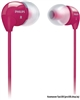Наушники Philips SHE3595PK