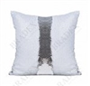 Подушка декоративная «русалка» цвет белый матовый (magic pillow color white matte/silver)