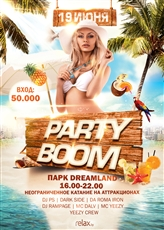 19 июня летний open air PARTY BOOM в парке Dreamland